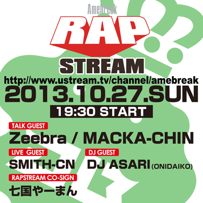 rapstream2013_10_box1_img.jpg